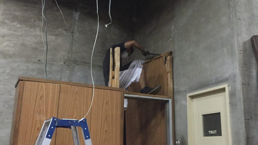 ゲストハウスが出来るまで軌跡⑦自ら解体作業