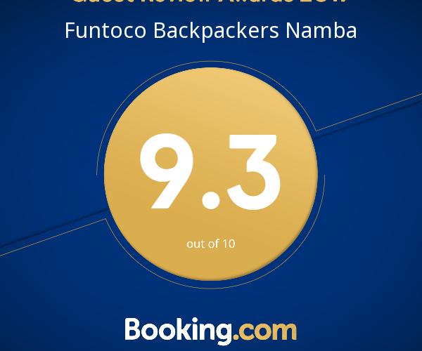 Funtoco Backpackers Namba/レビュー実績
